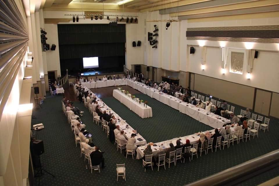 Australian Muslim Community National Summit Programı